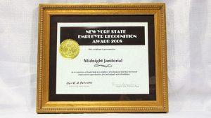 nys_employerrecognitionaward_2008